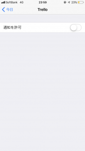 iphone ホーム画面 整理