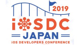iosdc japan 2019