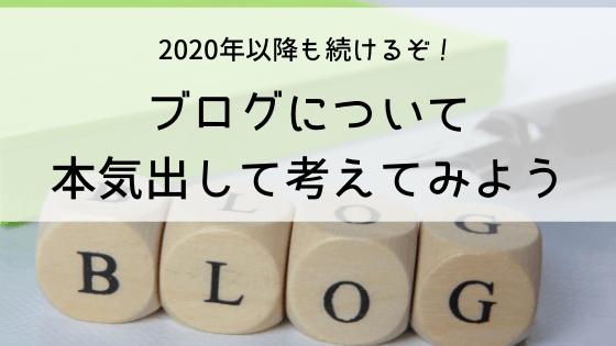 クウルス ブログ えれぴこ