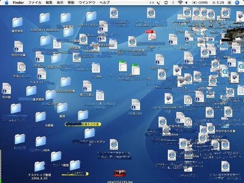 デスクトップ ファイル 置かない mac